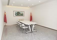 律所会议室环境照