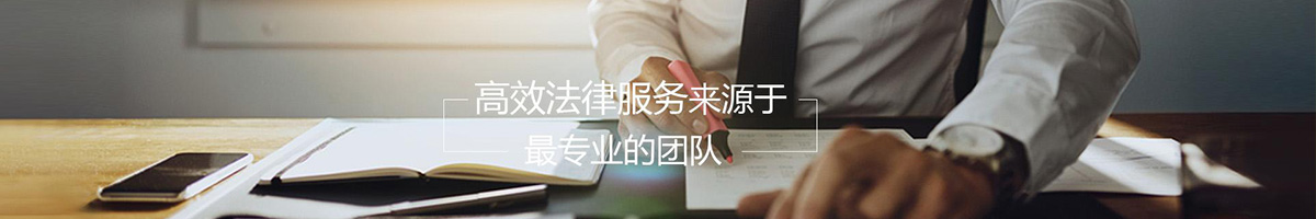 东阳刑事律师网